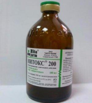 Нитокс 200