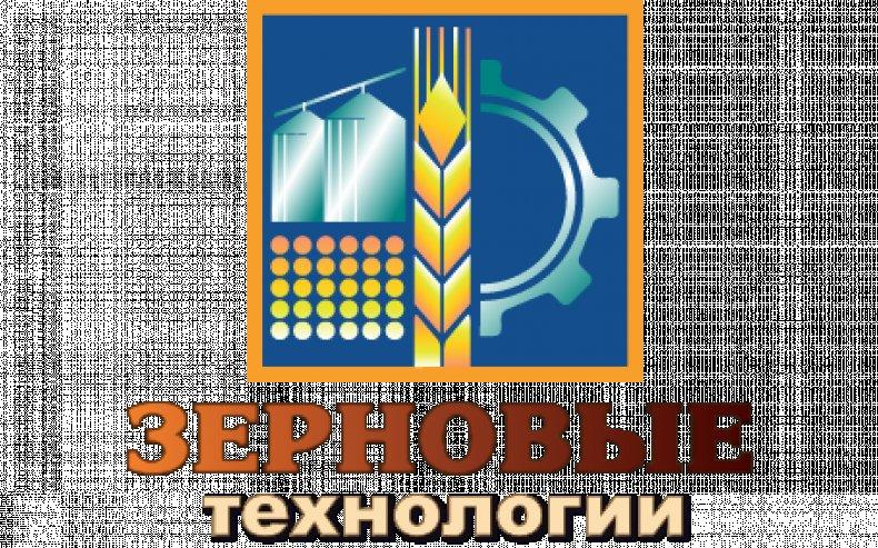 В Киеве пройдет выставка «Зерновые технологии 2017»