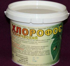 Раствор Хлорофоса