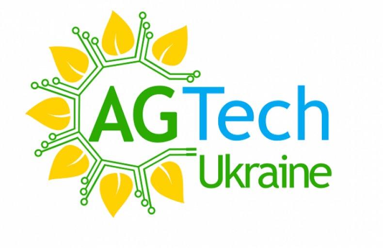 В Киеве пройдет Всеукраинский Хакатон аграрных инноваций