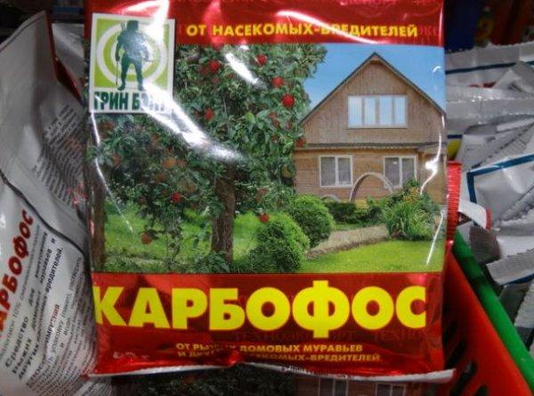 применение карбофоса в саду осенью