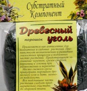 Древесный уголь для цветов