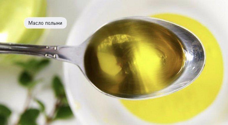 Масло полыни