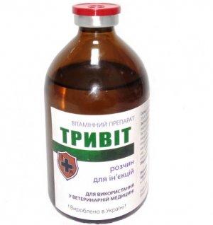 Тривит