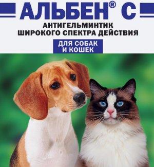 Альбен инструкция по применению в ветеринарии