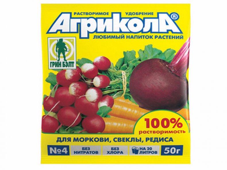 Агрикола» применение для рассады овощей и цветов