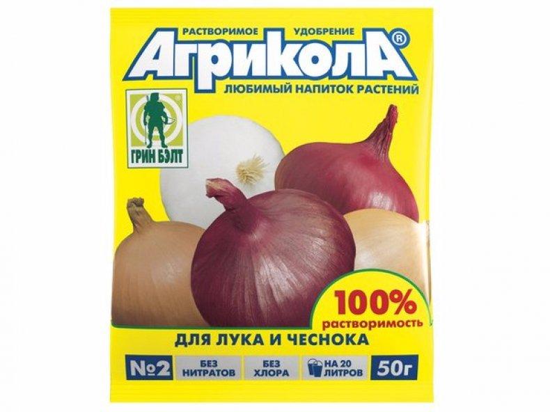 «Агрикола-2»