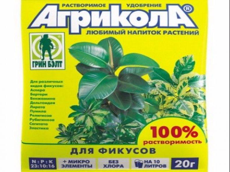 «Агрикола-6»
