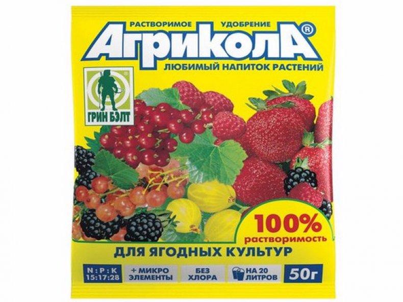 Препарат «Агрикола» для ягодных культур