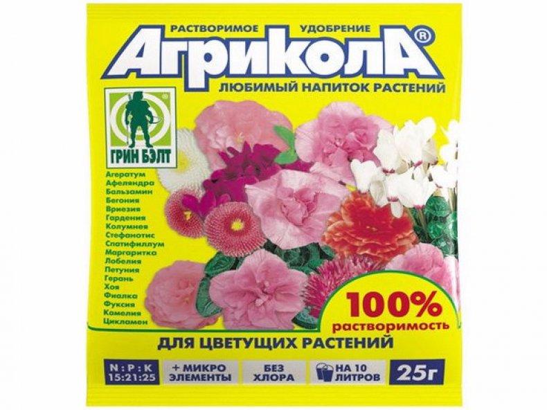 «Агрикола» для цветущих растений