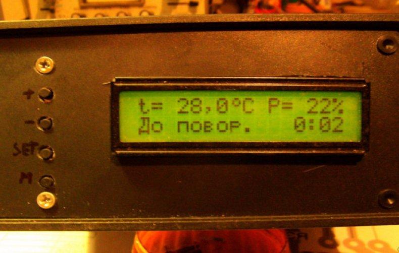 терморегулятор, инкубатор, критерий, водяной термостат, водяной термостат инкубатора