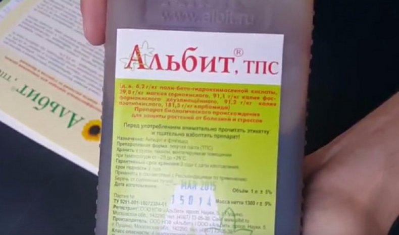фунгицид, альбит, инструкция, Bacillus megaterium, Bacillus megaterium Pseudomonas