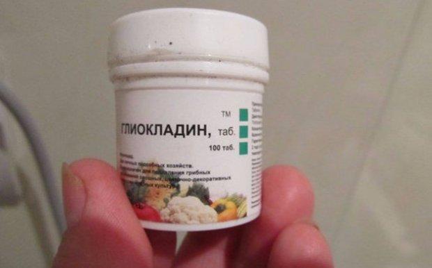 Глиокладин