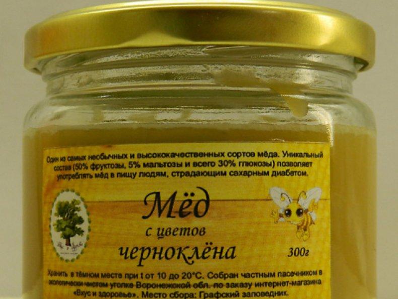 Чернокленовый мед