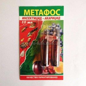 Метафос