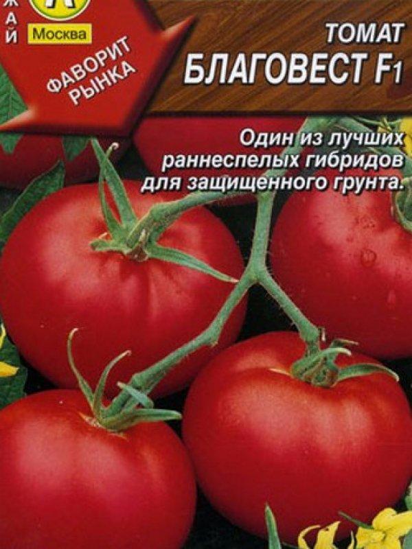 картинки томат благовест факт объясняется