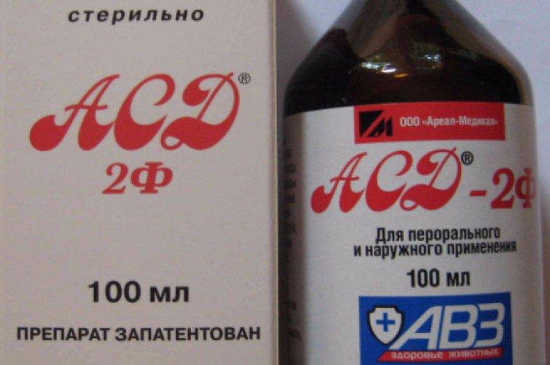 АСД 2Ф