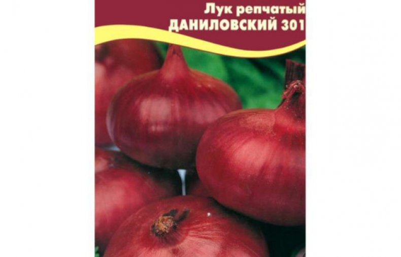 Даниловский-301