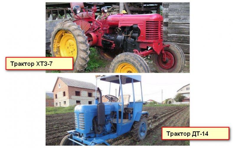 История трактора ДТ-20