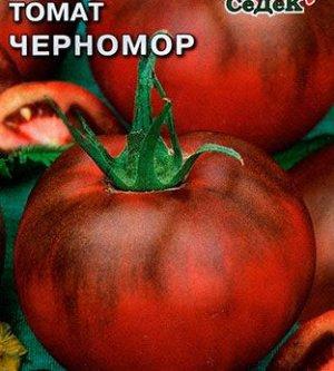 Томат Черномор