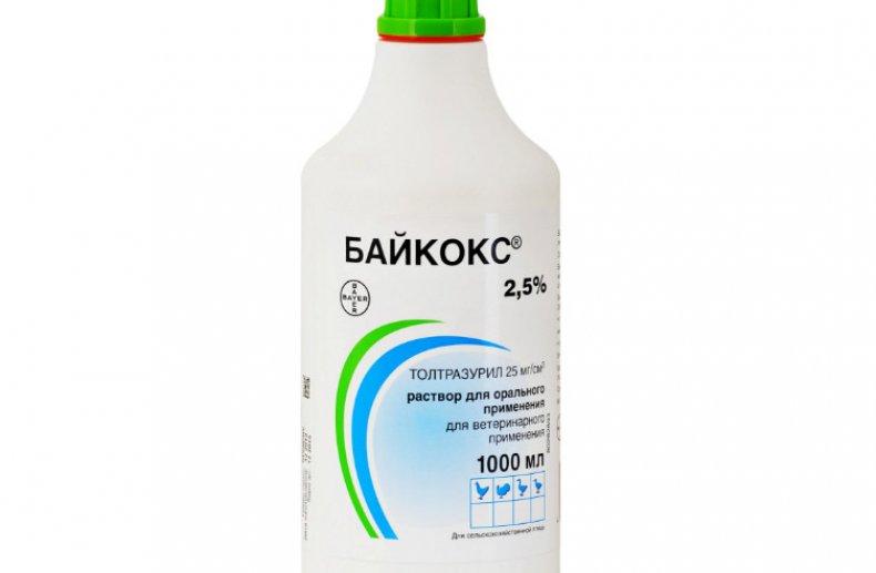 «Байкокс»