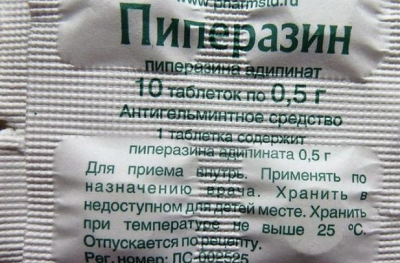 «Пиперазин-сульфат»