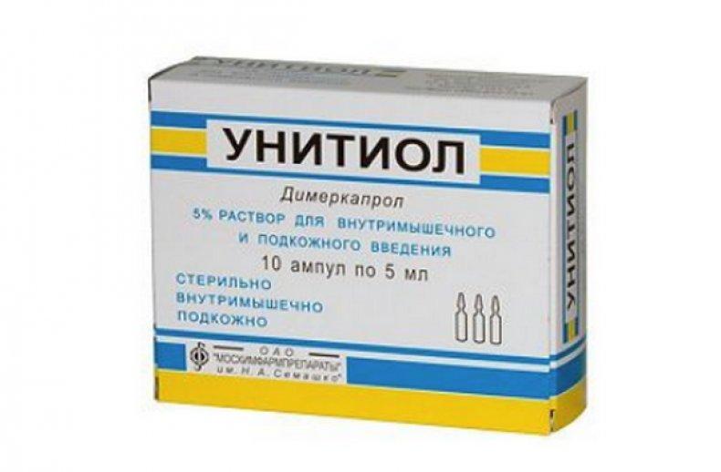 отравление, симптом, лечение, плохого качества, живой массы, Клиническая картина