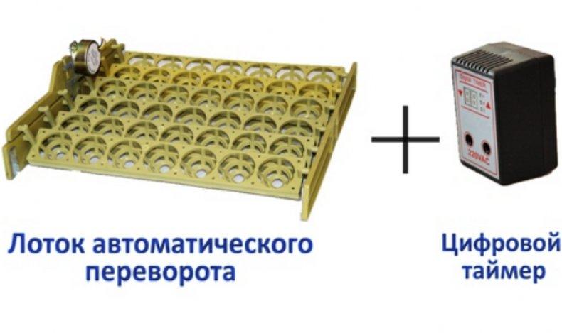 Схема для переворота яиц