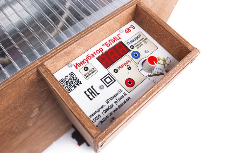 Инкубатор «БЛИЦ-48» цифровой обзор, описание характеристик и инструкция по применению