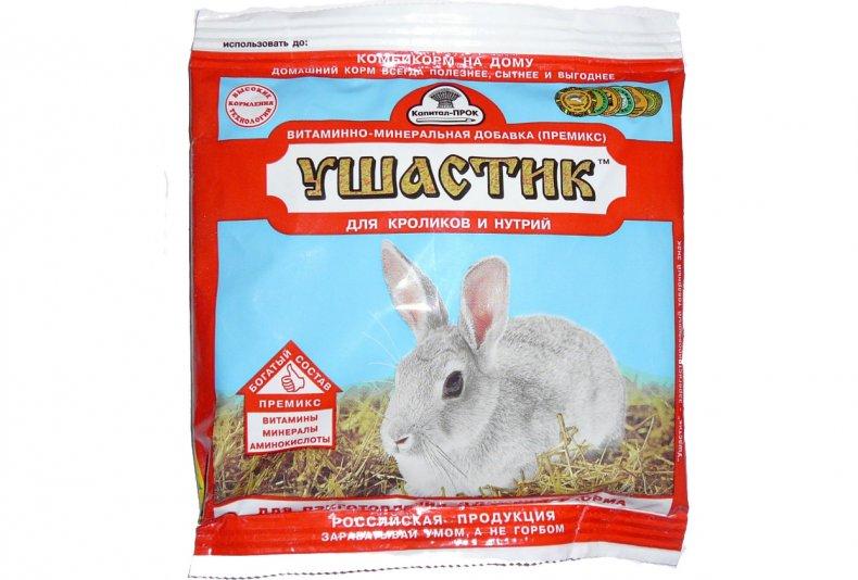 Витаминный премикс для кроликов