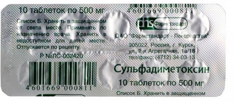 «Сульфадиметатоксин»