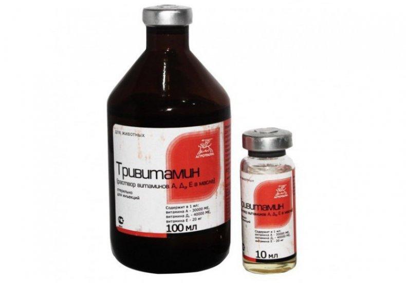 «Тривитамин»